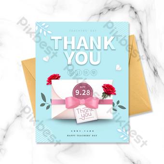 Carte de voeux de jour des enseignants enveloppe papier créatif bleu Modèle PSD
