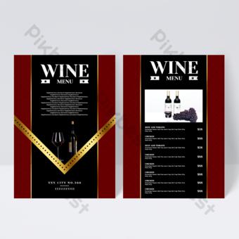 Dépliant de menu d'hôtel de vin de ligne de dégradé de réseau rouge élégant de style français Modèle PSD
