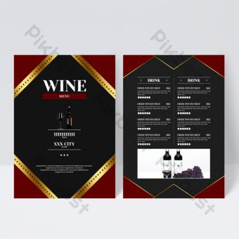 Dépliant de menu d'hôtel de bouteille de vin rouge d'ombrage de plaid dégradé doré romantique Modèle PSD