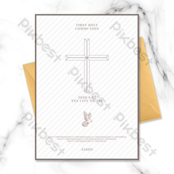 基督教的聖餐邀請與十字架上光條紋背景 模板 PSD