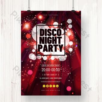 紅點閃光迪斯科舞會海報 模板 PSD