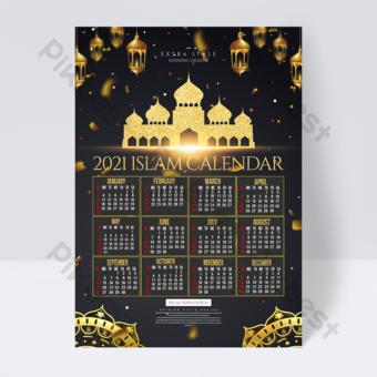 ترف الذهبي صورة ظلية التقويم الإسلامي قالب PSD