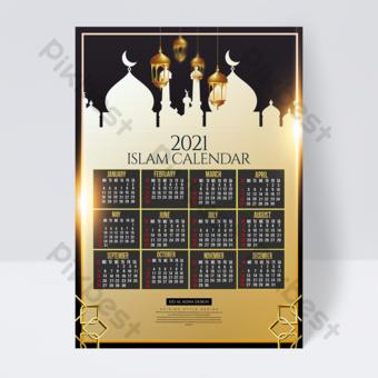 الفاخرة الذهبي صورة ظلية نمط التقويم الإسلامي قالب PSD