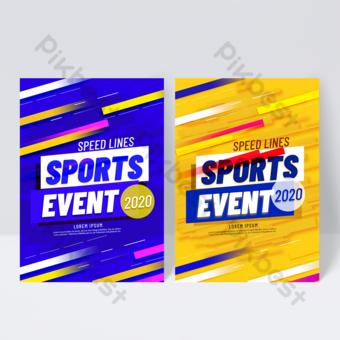 Dépliant de brochure de sports de lignes géométriques colorées Modèle PSD