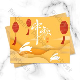 Carte de voeux de festival de mi-automne de lapin de lanterne de style traditionnel Modèle PSD