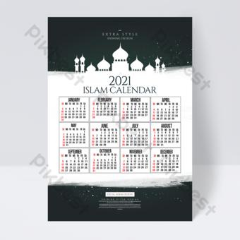 عمل بسيط صورة ظلية نمط التقويم الإسلامي قالب PSD