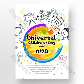컬러 세계 어린이 날 축제 포스터 템플릿 PSD