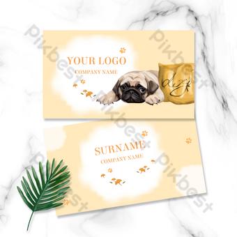 Carte de visite pour animalerie élément chien Modèle PSD