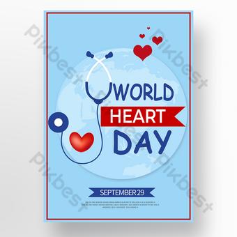 ناقلات الأزرق العالم يوم القلب فلم قالب PSD