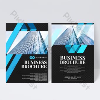 Dépliant de brochure de couleur d'ombre origami bleu bureau d'affaires en trois dimensions Modèle PSD