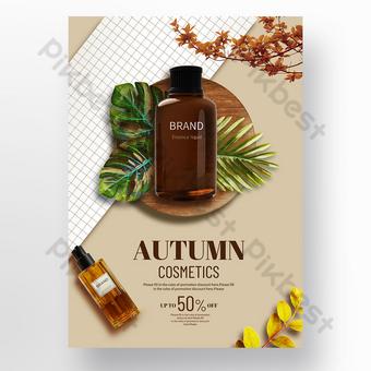 Affiche de promotion de produit de soins de la peau d'usine d'automne de texture de grille tridimensionnelle simple haut de gamme Modèle PSD