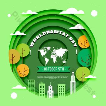 نمط المباني الخضراء مهرجان اليوم العالمي للموئل وسائل التواصل الاجتماعي قالب PSD