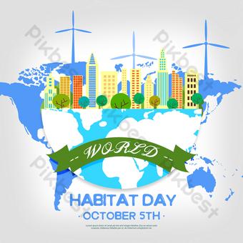 منزل ملون الأرض يوم الموطن العالمي عطلة وسائل الإعلام الاجتماعية قالب PSD