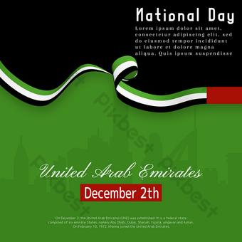 المدينة الخضراء صورة ظلية قالب يوم الاستقلال الإماراتي قالب PSD