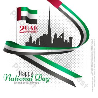ciudad silueta emiratos árabes unidos día de la independencia bandera redes sociales plantilla sns Modelo PSD