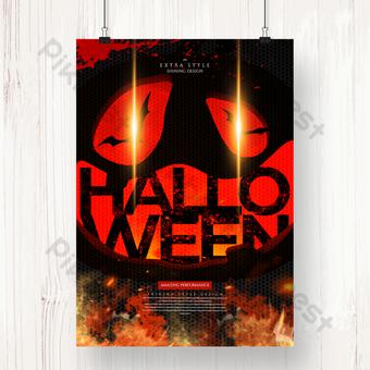 cartel de fiesta de silueta de halloween de miedo creativo Modelo PSD