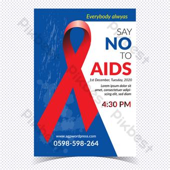 Illustration de carte postale de la journée de sensibilisation au sida Modèle EPS