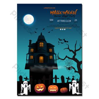 Modèle de flyer de fête d'Halloween Modèle AI