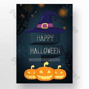 cartel de fiesta de halloween de calabaza de sombrero mágico oscuro Modelo PSD