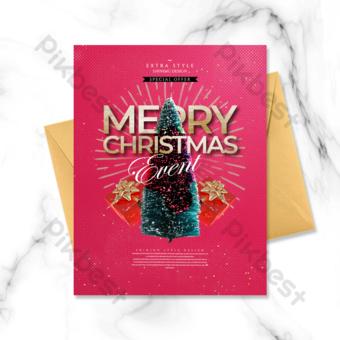 بسيطة الرجعية تأثير عيد الميلاد بطاقة عطلة قالب PSD