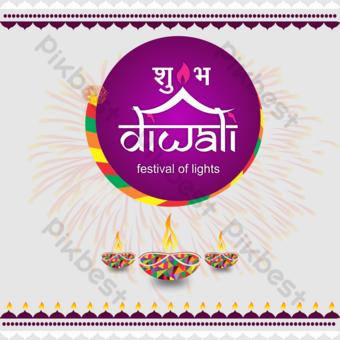 Vecteur de carte de voeux Diwali Modèle EPS