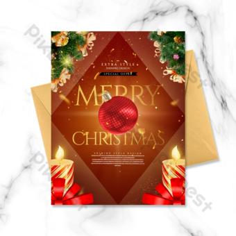 بطاقة معايدة عيد الميلاد عطلة رومانسية جميلة قالب PSD