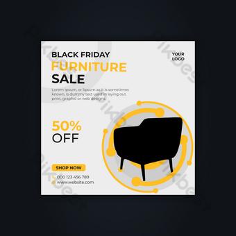الأثاث الإبداعي لافتة الجمعة السوداء instagram وتصميم آخر وسائل التواصل الاجتماعي قالب EPS