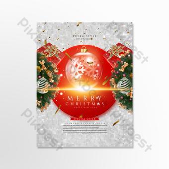 Carte de vacances de luxe belle boule de verre de Noël Modèle PSD