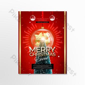 Carte de vœux boule de verre de Noël effet néon Modèle PSD