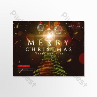 Carte de voeux romantique belle boule de verre de Noël effet lumineux Modèle PSD