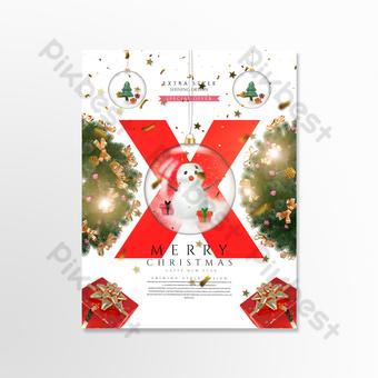 Boule de verre de Noël élégante carte de vacances romantique Modèle PSD