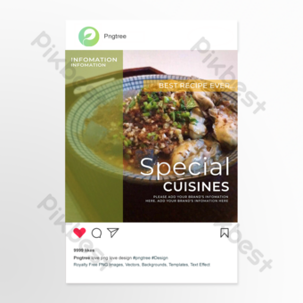 Seafood dining gourmet instagram post Template PSD