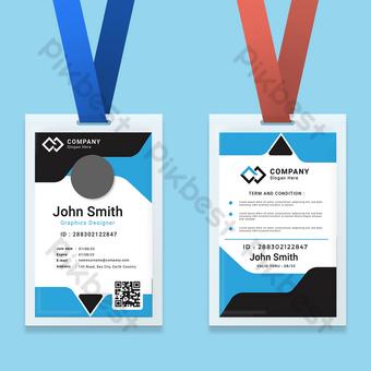 Modèle de conception de carte d'identité d'entreprise Modèle EPS