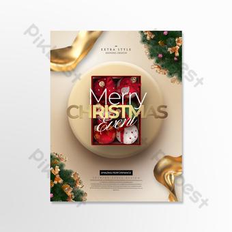 Carte de Noël en trois dimensions exquise de mode Modèle PSD