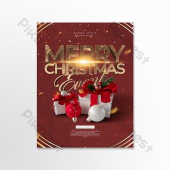 Carte de Noël en trois dimensions exquise de haute couture Modèle PSD