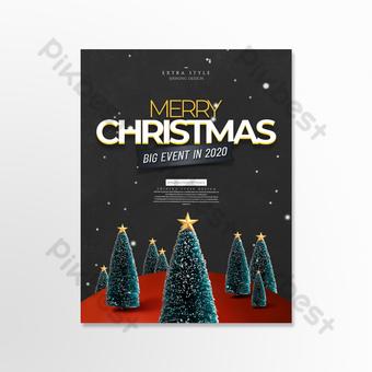 Carte de Noël tridimensionnelle exquise de personnalité à la mode Modèle PSD