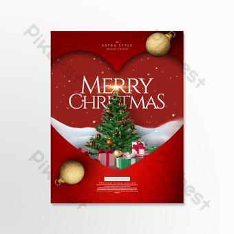 Carte de Noël en trois dimensions découpée en papier avancé exquis Modèle PSD