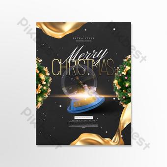 Carte de Noël de mode en trois dimensions exquise haut de gamme Modèle PSD
