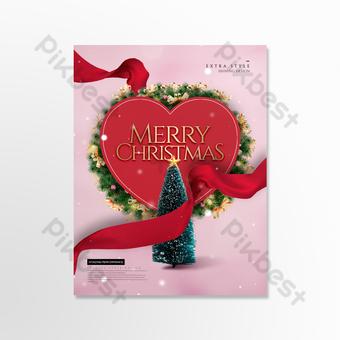 Belle carte de Noël en trois dimensions exquise romantique Modèle PSD