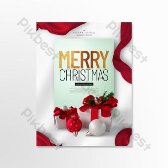 Carte de Noël tridimensionnelle simple et exquise de mode Modèle PSD