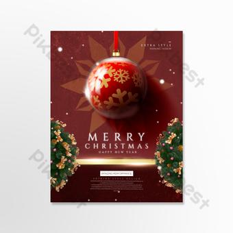 Carte de Noël tridimensionnelle de personnalité exquise senior Modèle PSD