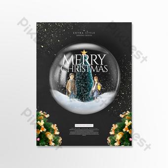 Carte de Noël en trois dimensions exquise et à la mode Modèle PSD